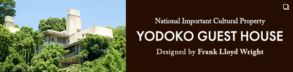 Yodoko Guest House